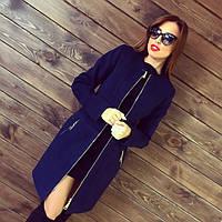 Пальто женское Квадрат синее , магазин пальто