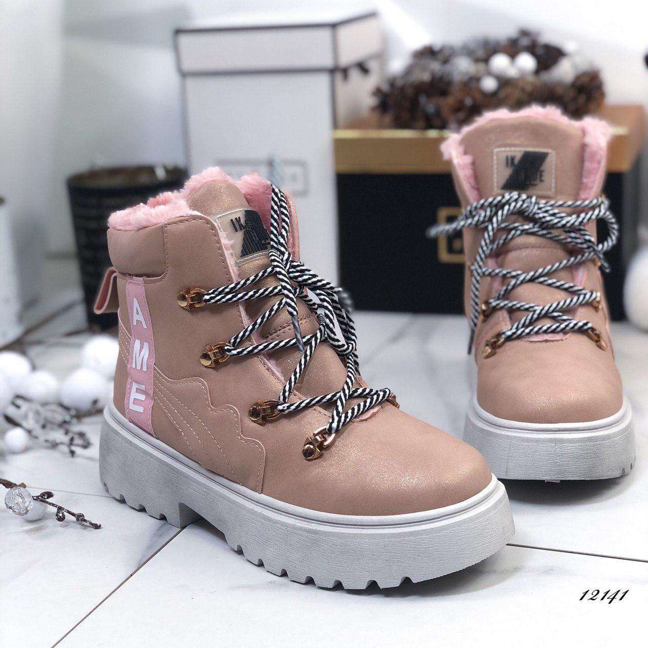 Женские зимние ботинки 41 размер