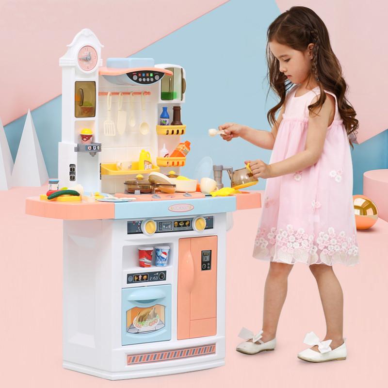 Детская интерактивная кухня Bozhi Toys 898A с  100см