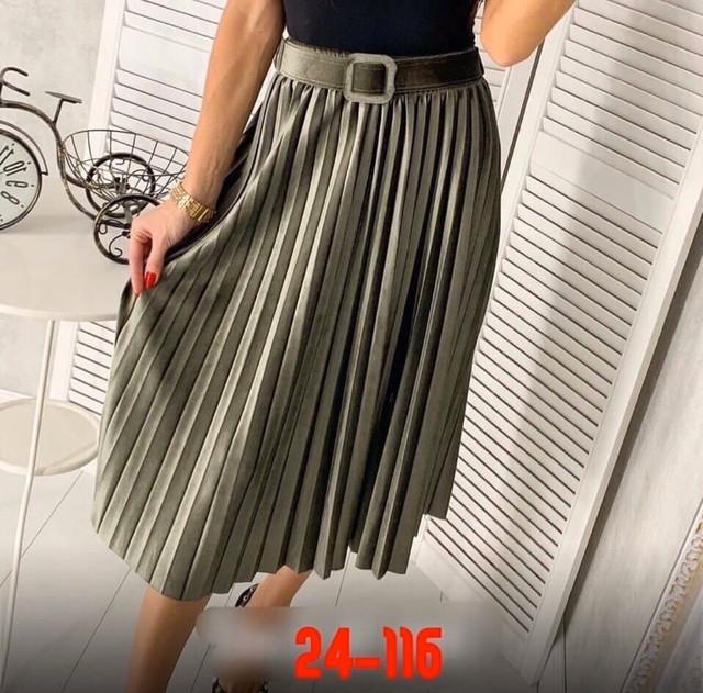Купить ткань для юбки плиссе в интернет магазине где лучше купить ткани в спб