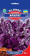 Насіння Базилік фіолетовий Арарат 0,5 и