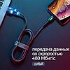 Зарядный кабель microUSB INIU 50 см, фото 4