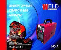 Сварка инверторная Weld 345 (бывший 310)