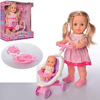 Кукла Даринка M 5444 UA