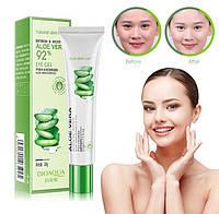 Гель для шкіри навколо очей з 92% алое