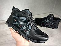 Распродажа!!! Мужские зимние кроссовки на меху