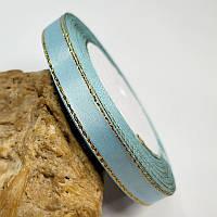Лента люрекс 0,9 см Цвет голубой