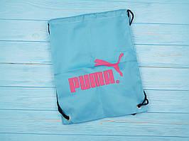 Рюкзак-мешок для бутс Puma