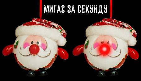 Украшение декоративное Шар Новогодний LED, 8 см, House of Seasons, Санта, фото 2