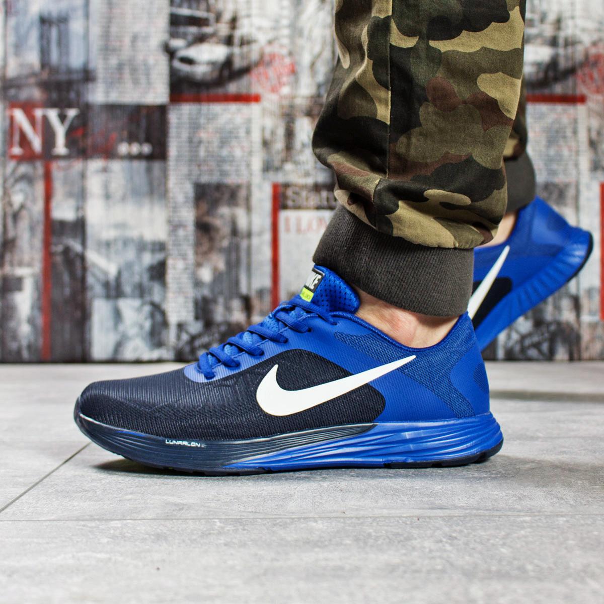 Кроссовки мужские Nike Lunar Uncn, темно-синие (16142) размеры в наличии ► [  43 (последняя пара)  ]