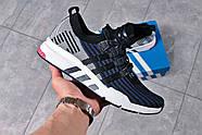 Кроссовки мужские 16203, Adidas EQT Support, черные ( 41 42 44 45  ), фото 6