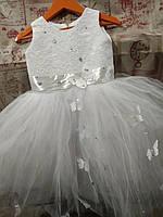Платье нарядное бальное 4-5 лет в бабочках