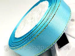 Стрічка люрекс 0,9 см Колір насичений блакитний