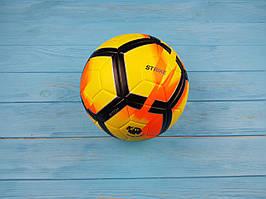 Футбольный Мяч Nike EPL 2018/19