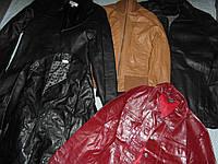 Кожаные куртки секонд-хенд Англия