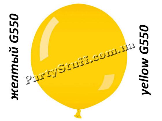 шарики гиганты желтого цвета 69дюймов