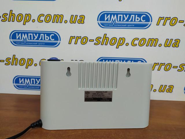 купить детектор валют светодиодный СПЕКТР 5 LED