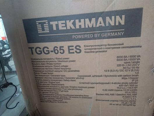 Електрогенератор бензиновий tekhmann tgg-65es, фото 2