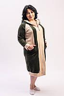 Женский велюровый халат на молнии с капюшоном цвета хаки с бежем батальные размеры от производителя