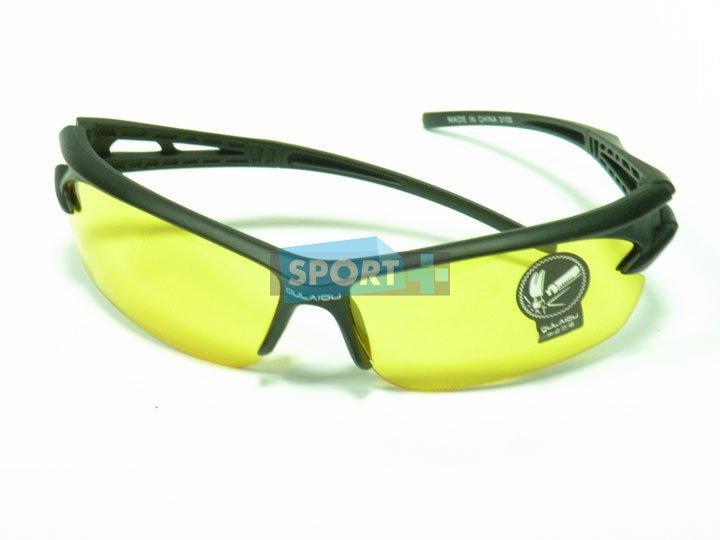 Очки вело - желтые