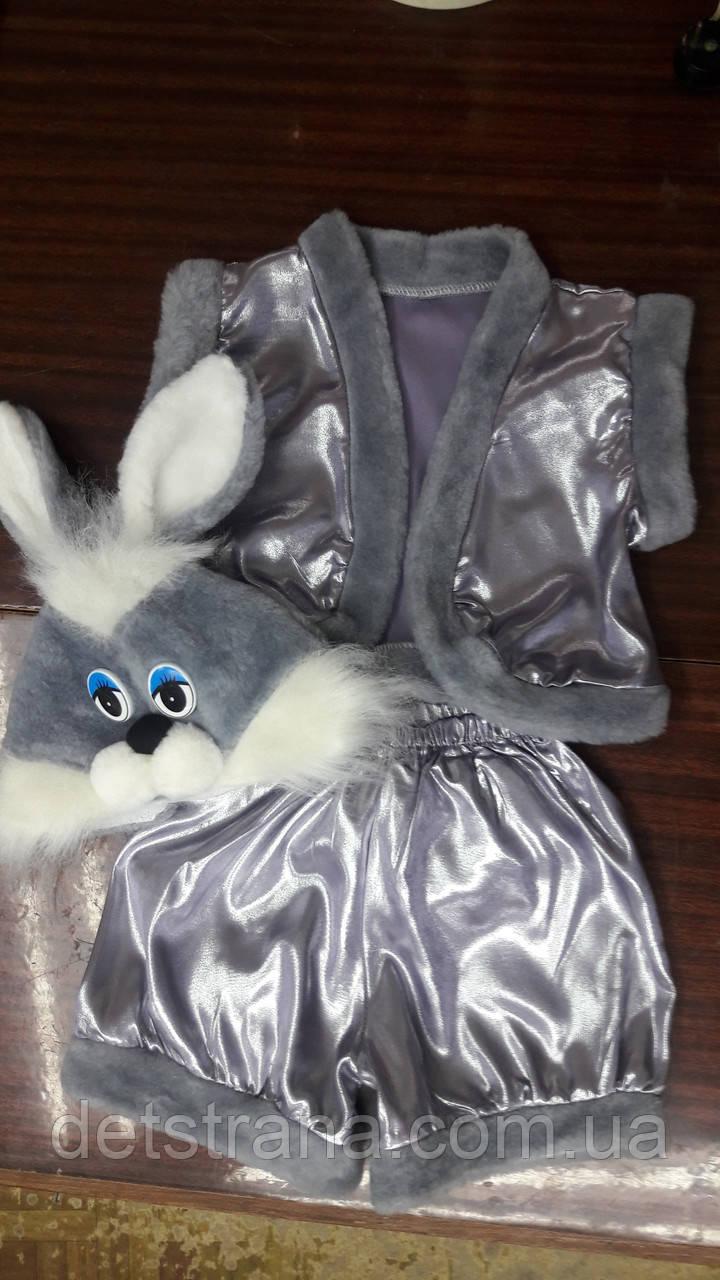 Карнавальный костюм Заяц серый лазер гладкий