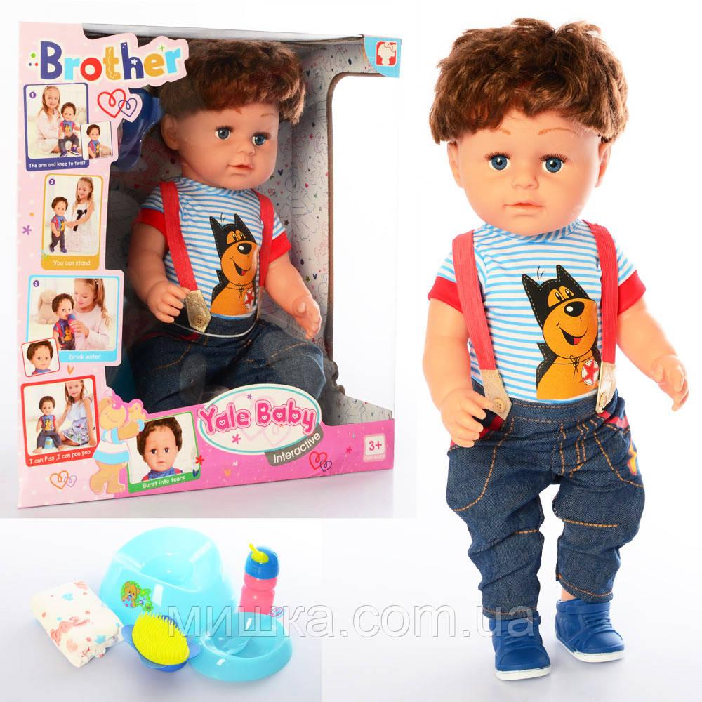 Кукла с волосами МАЛЯТКО, МАЛЬЧИК-БРАТ BLB001D, шарнирные колени