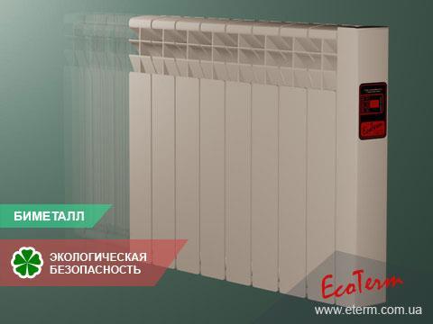 Электрорадиаторы EcoTerm ClimatControl