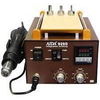 """Паяльная станция Aida A-929D c вакуумным cепаратором """"8,5"""" 19см*11см аналоговая индикация,паяльник,фен в блоке"""