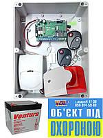 Комплект сигнализации GSM Хит РК BOX