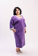 Женский велюровый халат на молнии лавандового цвета батальные размеры от производителя