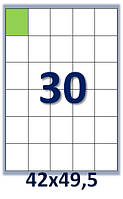 Бумага самоклеющаяся формата А4. Этикеток на листе А4: 30 шт. Размер: 42х49,5 мм. От 115 грн/упаковка*