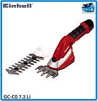 Ножницы аккумуляторные Einhell GC-CG 7.2 Li