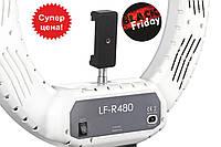 100 Ватт | Кольцевая лампа LF R-480™ | Кольцевой свет для визажиста, макияжа, фото и видео | Белая