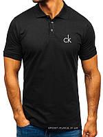 Мужская футболка поло Calvin Klein черная(Кельвин Кляйн) (маленькая эмблема) хлопок
