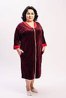 Женский велюровый халат на молнии бордового цвета батальные размеры от производителя