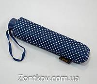 """Маленький зонтик в горошек с облегченным каркасом от фирмы """"SL"""""""