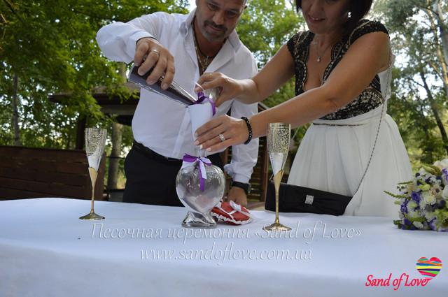 Песочная церемония на годовщину свадьбы