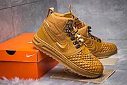 Зимние мужские кроссовки 30917, Nike LF1 Duckboot, рыжие ( 44 45  ), фото 5