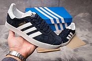 Кроссовки женские 15063, Adidas Gazelle, темно-синие ( 39  ), фото 2