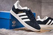 Кроссовки женские 15063, Adidas Gazelle, темно-синие ( 39  ), фото 5