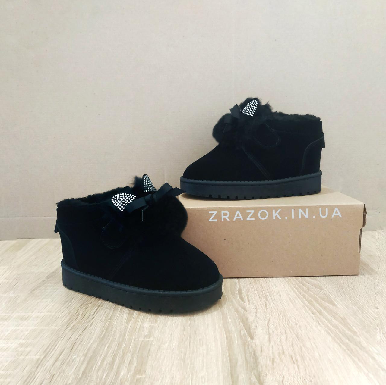 Замшеві уггі UGG дитячі з вушками теплі черевички чорні чобітки на липучці 26, 29, 30 розмір
