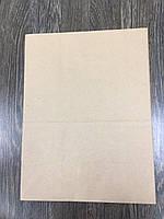 Бумажный пакет 260х150х350 с квадратным дном ( Коричневый )
