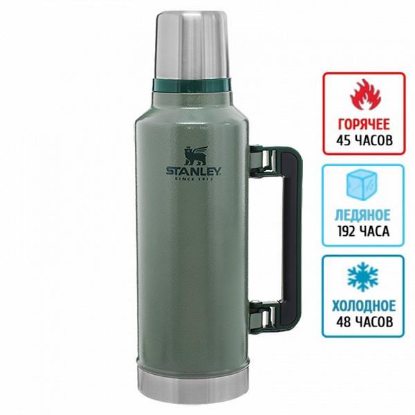 Термос туристический питьевой Stanley Legendary Classic (1.9л), зеленый