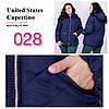 Батальная стеганная куртка 46-52 (в расцветках), фото 6