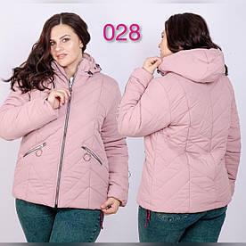 Батальная стеганная куртка 46-52 (в расцветках)