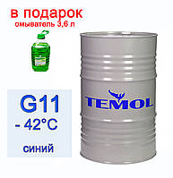 Антифриз синий TEMOL Antifreeze Extra G11 Blue бочка 200л/215 кг