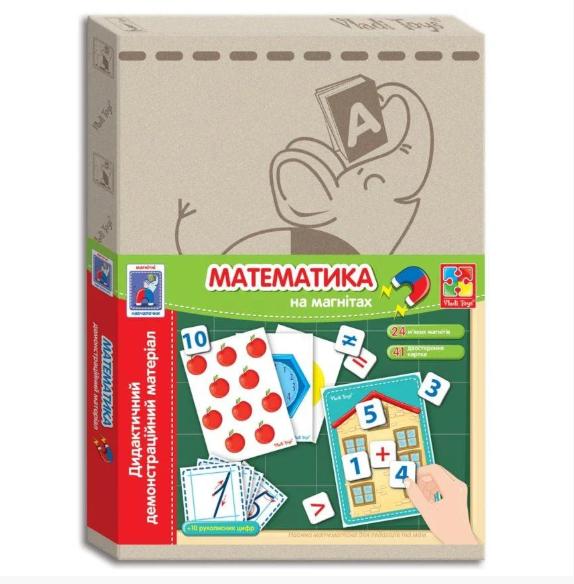 Дидактический материал с магнитами «Математика»