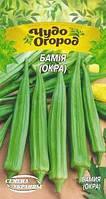 Семена Бамия (окра) [1г], Семена Украины