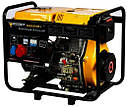 Дизельний генератор Forte FGD6500E3, фото 2