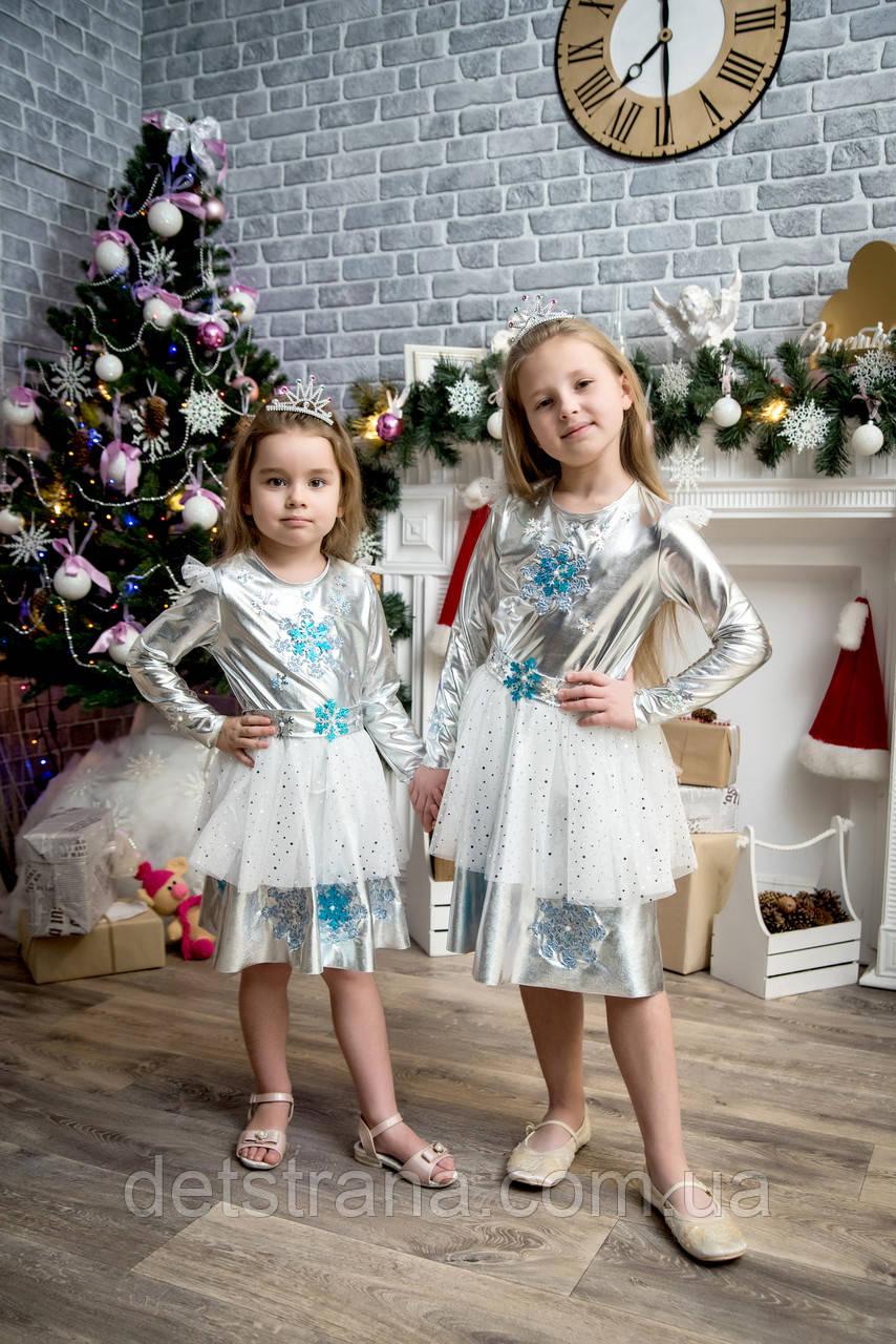 Детский Карнавальный костюм Снежинка парча